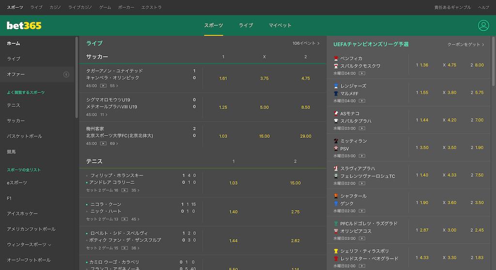 bet365日本語に変更する方法
