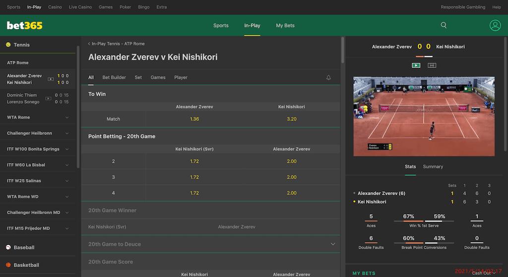 bet365のテニス生中継