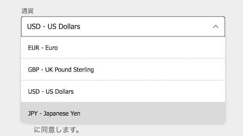 10betjapanの通貨はどれがベスト?