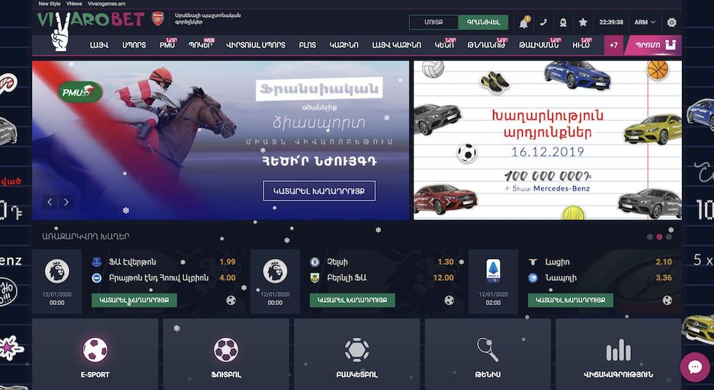 vivarobet(東欧の賭博サイト)