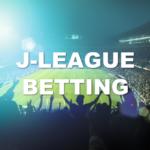 Jリーグへの賭け方と稼ぎ方解説