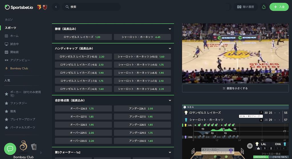 Sportsbet.ioのNBA生中継
