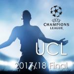 チャンピオンズリーグ2017-18決勝マッチプレビュー