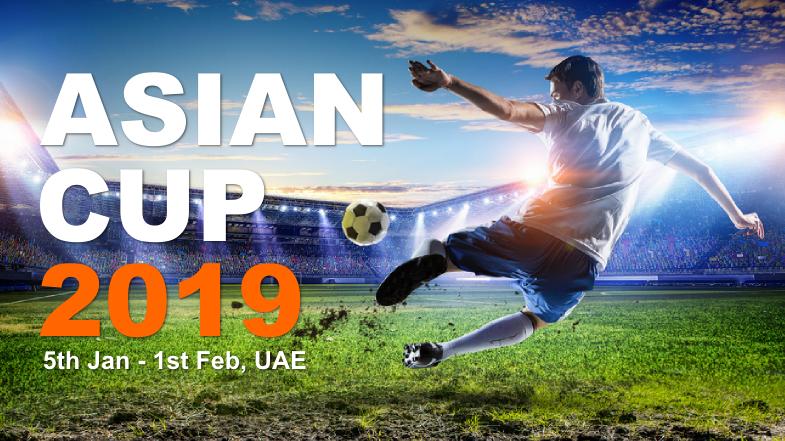 アジアカップ2019のブックメーカー優勝予想オッズと大会日程・試合全結果