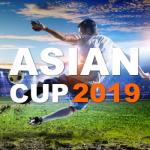 アジアカップ2019の優勝予想オッズと大会日程/結果
