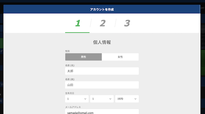 10bet japanの登録ページは日本語入力可