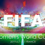 FIFA女子ワールドカップ2019のブックメーカーオッズ情報
