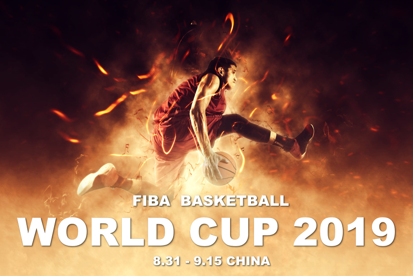 FIBAバスケットボールワールドカップ2019優勝予想オッズその他