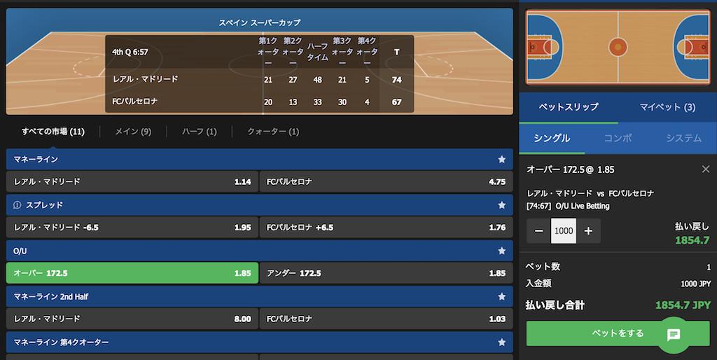 10bet Japanのバスケのライブベット賭け方例1