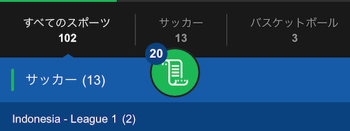 10bet Japanのセレクション最大数
