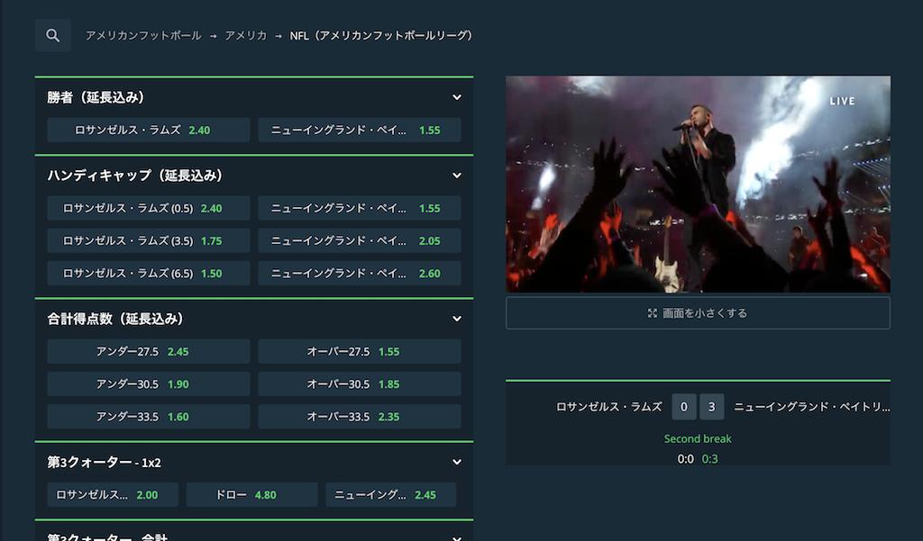 Sportsbet.ioのNFL(スーパーボウル)生中継