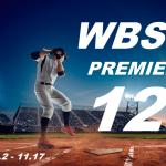 世界野球2019WBSCプレミア12のブックメーカー優勝予想オッズ・勝敗予想オッズ