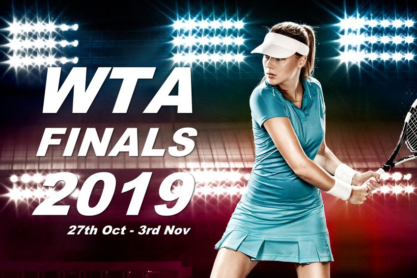 WTAファイナルズ2019のブックメーカー優勝予想オッズと結果