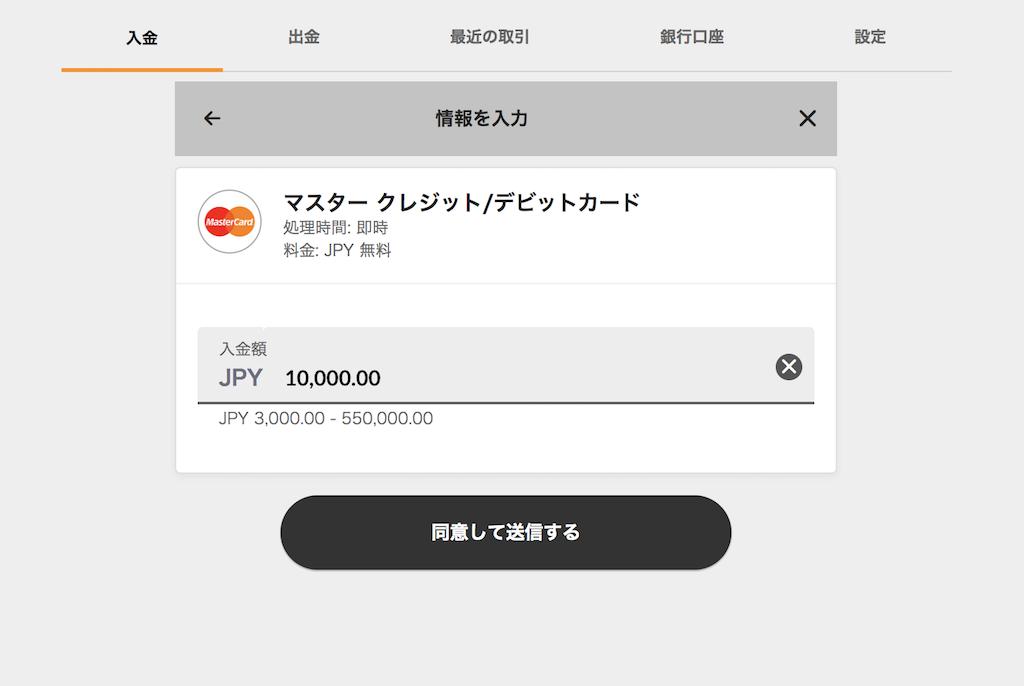 188betクレジットカード入金方法1