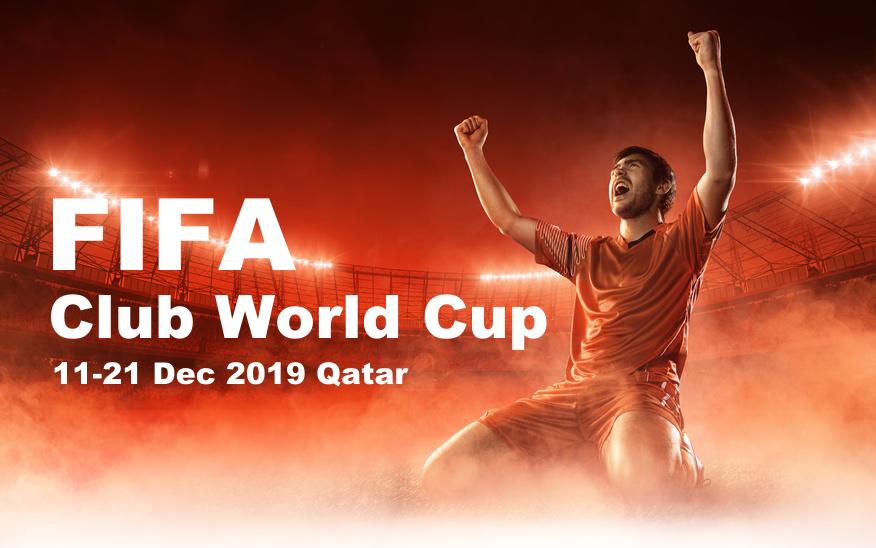 FIFAクラブワールドカップ2019の優勝予想・勝敗予想オッズ特集