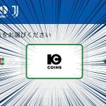 10betの10coins解説