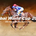 ドバイワールドカップ2020のブックメーカー予想オッズと日本馬情報