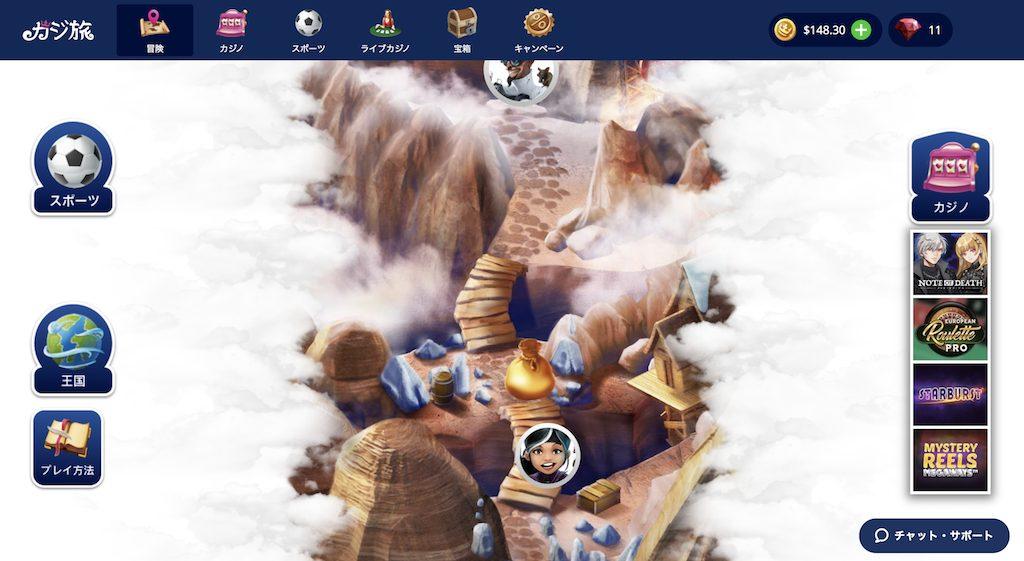 カジ旅のRPGゲーム