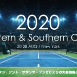 ウエスタン&サザンオープン2020のブックメーカー優勝予想オッズ