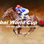 【競馬】ドバイワールドカップ2021ブックメーカー予想オッズ