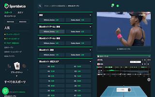 スポーツベットアイオー(Sportsbet.io)