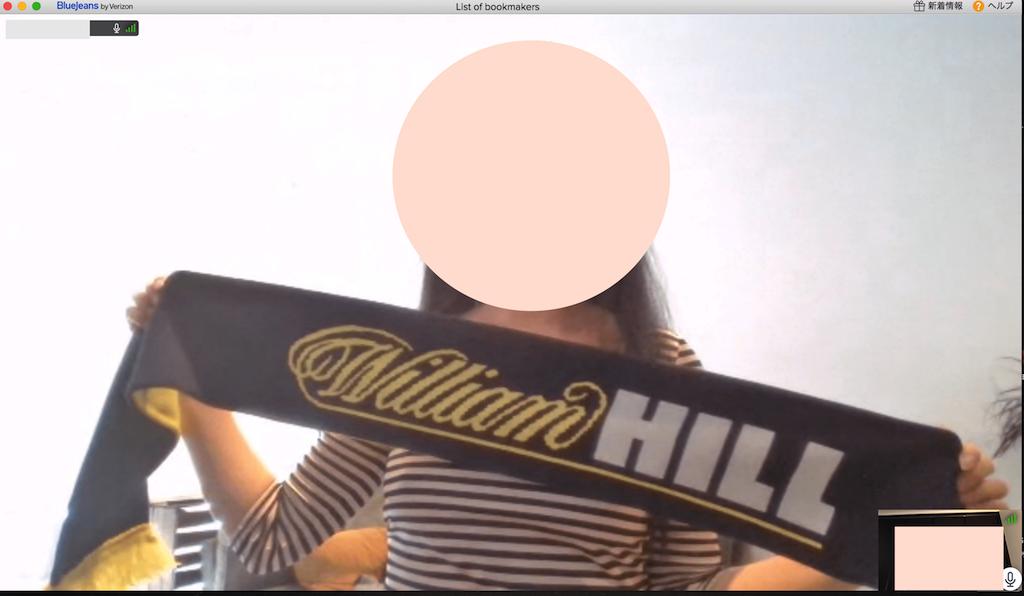 ウィリアムヒル2021年最新情報まとめ