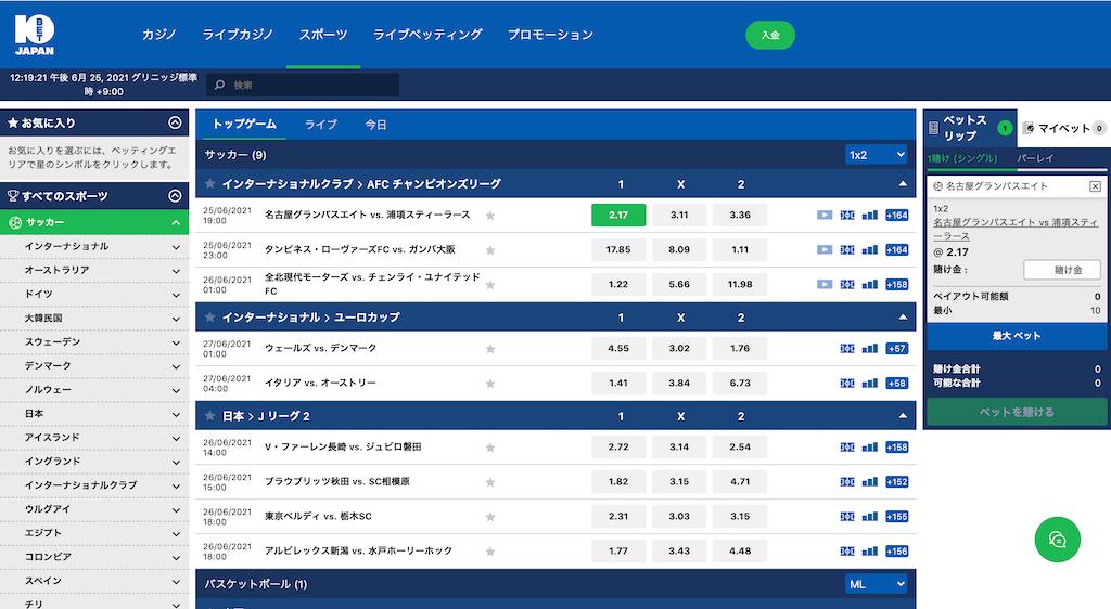 10betの新スポーツプロバイダー解説