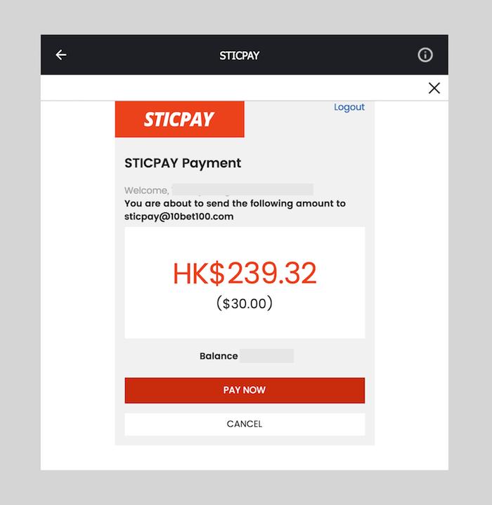 10betjapanのsticpayによる入金方法解説3
